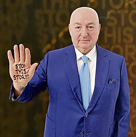 """ד""""ר משה קנטור (הקונגרס היהודי האירופי EJC)"""