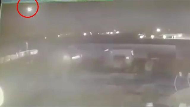 תיעוד הפלת המטוס האוקראיני ()