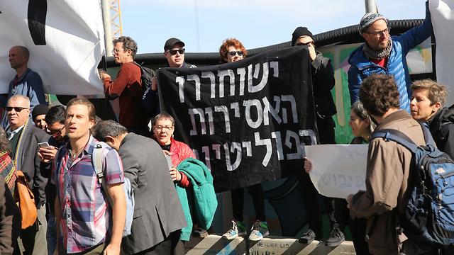 הפגנה מחוץ לדיון (צילום: אלכס קולומויסקי)