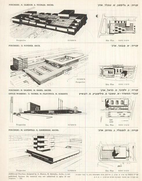 בגיל 40, הוא גבר על שורה של אדריכלים ישראלים מצליחים שהתמודדו מולו (מתוך המגזין הנדסה ואדריכלות, מאוסף הספרייה הלאומית)