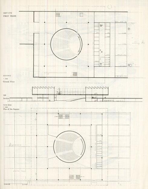 האודיטוריום היה לב המבנה (מתוך המגזין הנדסה ואדריכלות, מאוסף הספרייה הלאומית)