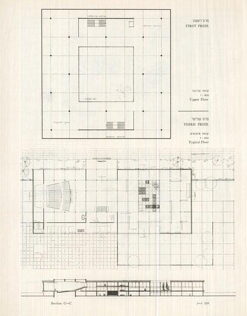 ''המטרה לא הייתה העתק של מוזיאון ת''א'' (מתוך המגזין הנדסה ואדריכלות, מאוסף הספרייה הלאומית)