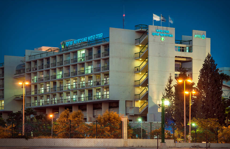 "Больница ""Сорока"" в Беэр-Шеве. Фото: shutterstock (צילום: shutterstock)"