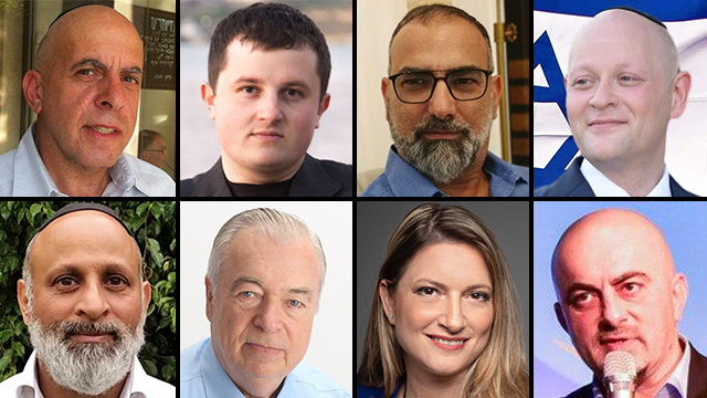 בחירות 2020 ראשי מפלגות קטנות ()