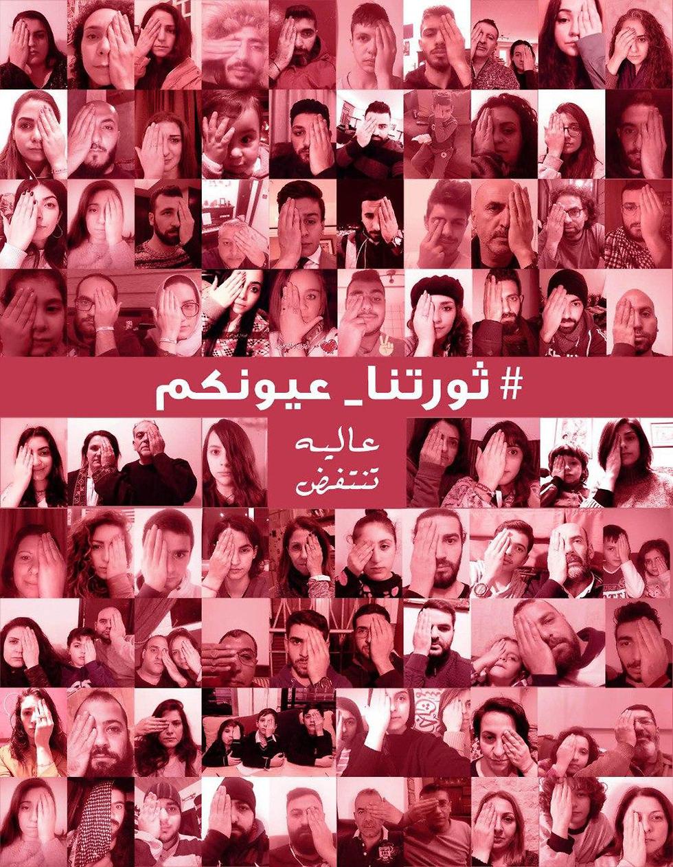 המחאה בלבנון נגד הממשלה ()