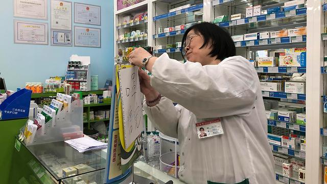 נגיף וירוס סיני סין קורונה בית מרקחת שנגחאי אזלו מסכות (צילום: AP)