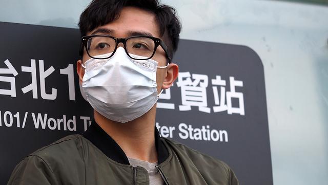 Тайвань. Фото: EPA