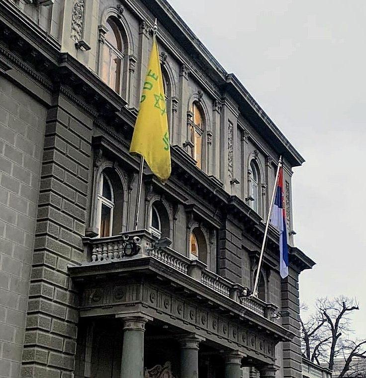 המחווה מעל לארמון הנשיאותי בסרביה