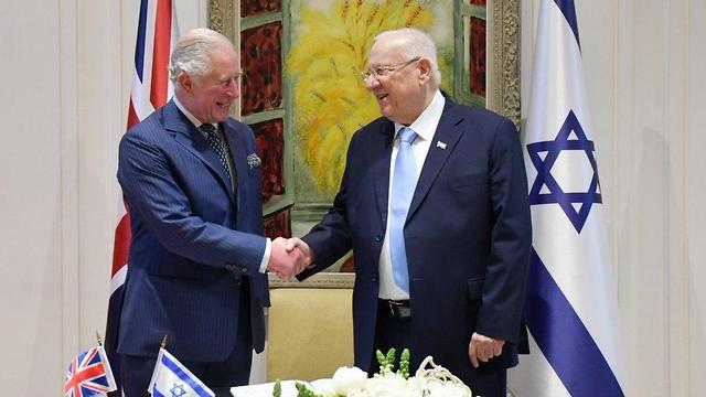 הצהרה משותפת של ראובן ריבלין והנסיך צ'ארלס לקראת פורום השואה הגדול ()