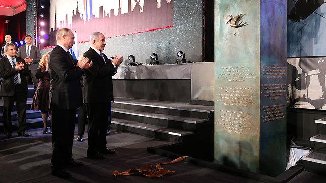 Открытие памятника блокаде в Иерусалиме. Фото: Амит Шааби