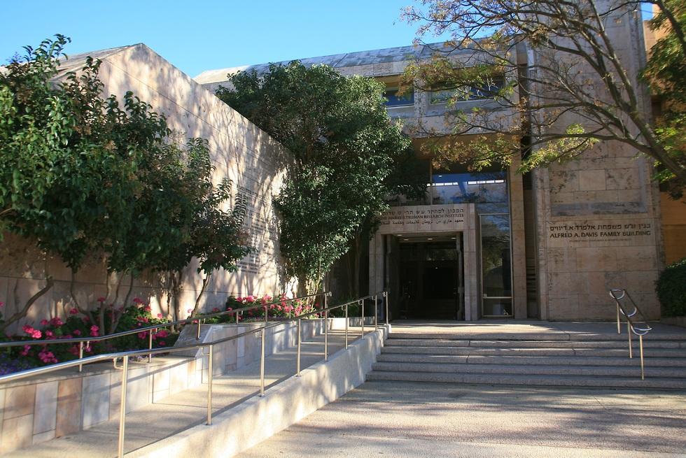 מכון טרומן (צילום: באדיבות האוניברסיטה העברית)
