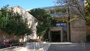צילום: באדיבות האוניברסיטה העברית
