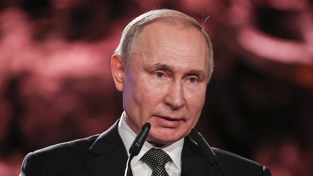 ולדימיר פוטין בפורום השואה העולמי ביד ושם (צילום: יונתן זינדל, פלאש 90)