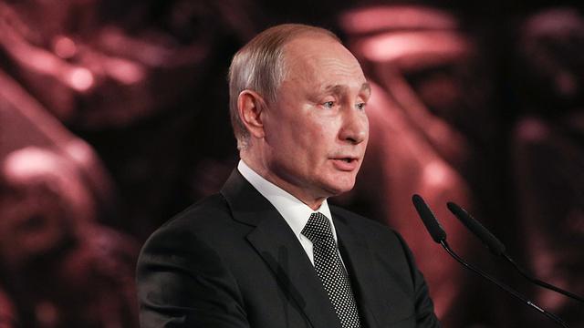 Выступление Путина на форуме. Фото: Йонатан Зиндель, Flash 90