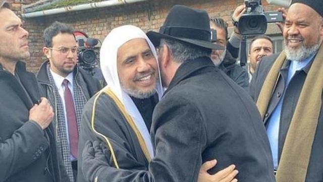 ביקור של מוסלמים ויהודים באוושויץ ()