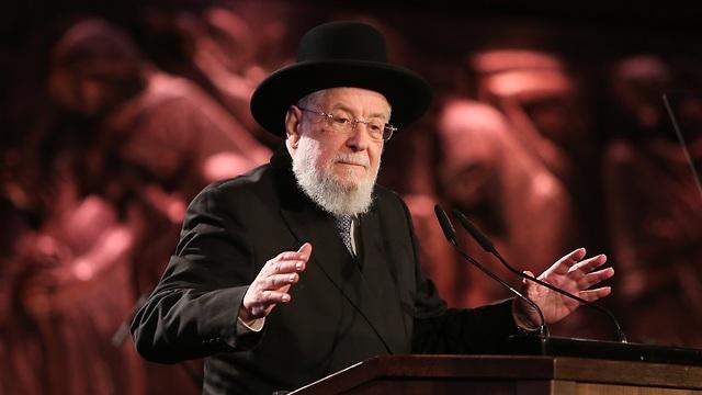 הרב מאיר לאו טקס פורום השואה יד ושם שואה ירושלים (צילום: אלכס קולומיסקי)
