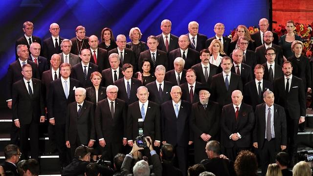 נשיאים מלכים ראשי ממשלה טקס פורום השואה יד ושם שואה ירושלים (צילום: EPA)