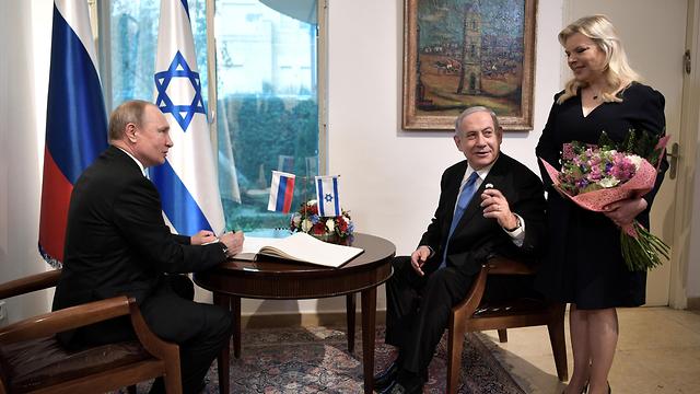 ולדימיר פוטין בנימין נתניהו שרה טקס פורום השואה יד ושם שואה ירושלים (צילום: רויטרס)