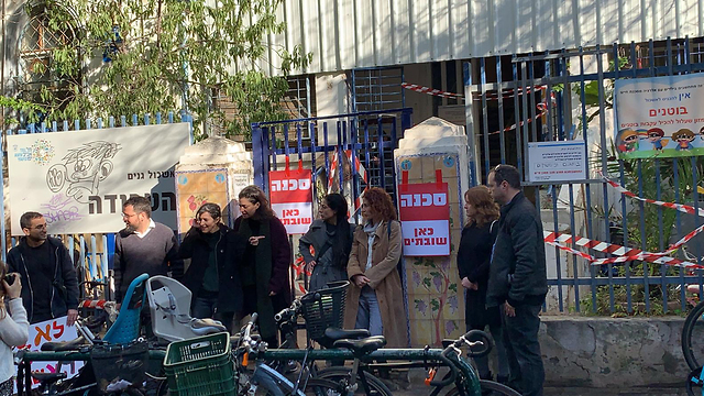 שביתה בגנים בתל אביב (צילום: אפרת אקר)
