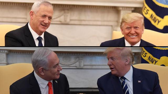 Ганц и Нетаниягу с Трампом. Фото: Эльад Малька, Коби Гидеон