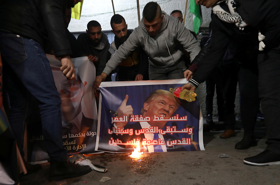 Палестинцы против Трампа. Фото: EPA