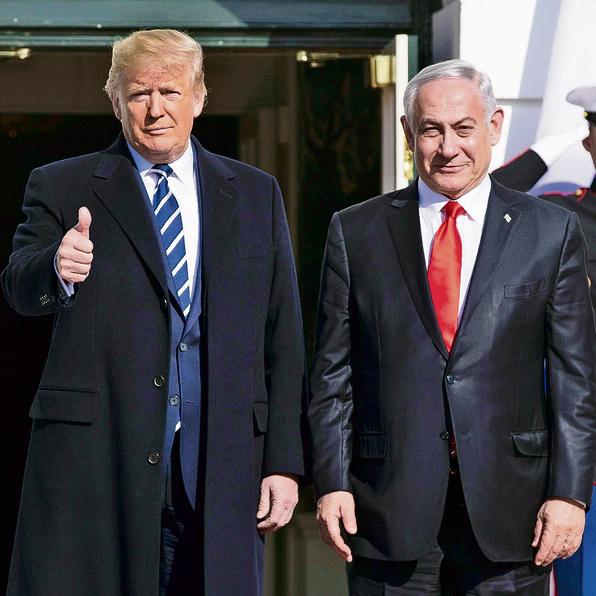 Трамп и Нетаниягу. Фото: ЛААМ