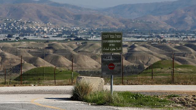 גבול בקעת הירדן בקעה יריחו (צילום: רויטרס)