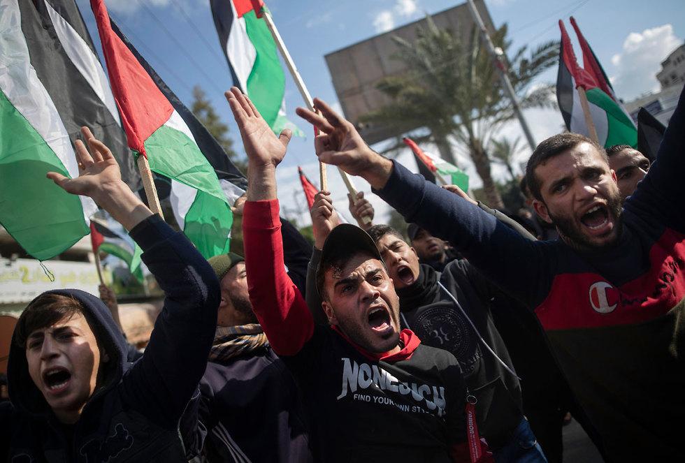 הפגנות בעזה (צילום: AP1)
