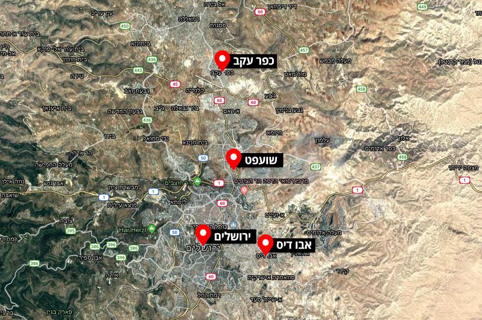 מפה עיר בירה פלסטינית בירת פלסטין אבו דיס כפר עקב שועפט ירושלים ()