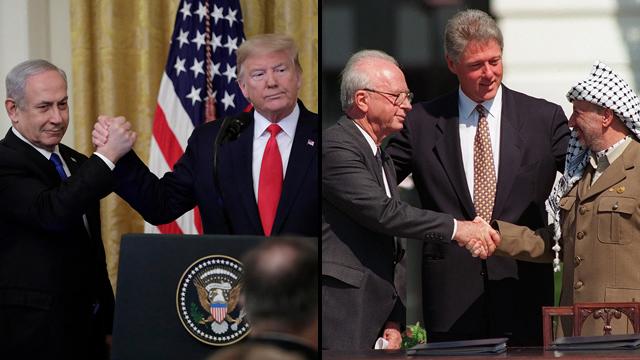 הסכם אוסלו ותוכנית המאה (צילום: AP, MCT)