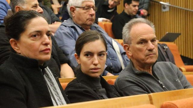 משפחתו של ארי נשאר בבית המשפט (צילום: מוטי קמחי)