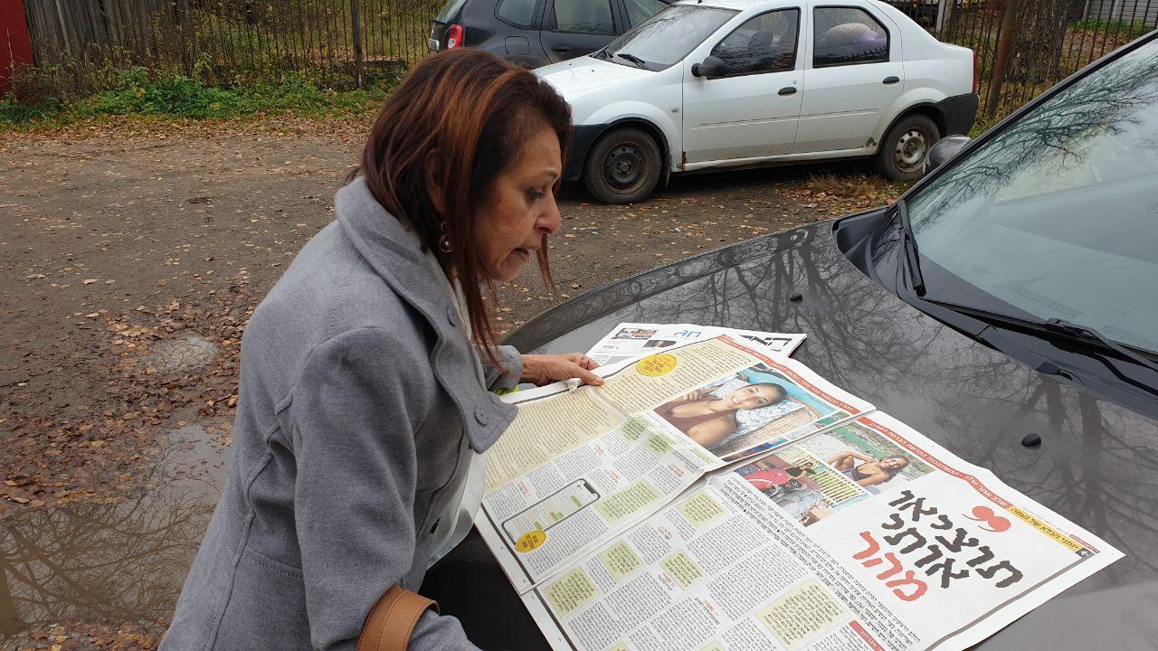 """Корреспондент """"Вестей"""" привезла Яфе газету из Израиля со статьей о деле Наамы"""