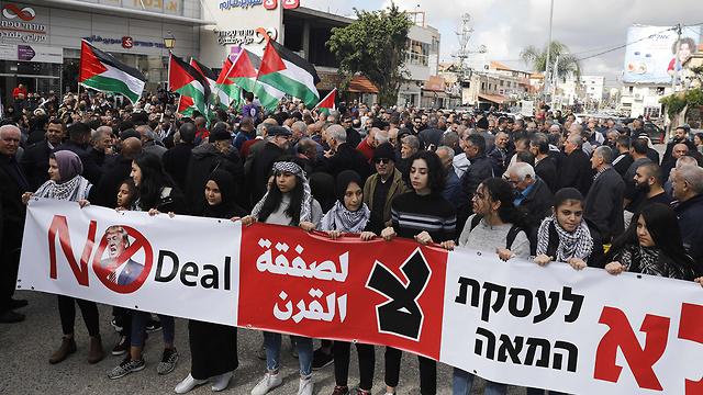 הפגנה נגד עסקת המאה בבאקה אל-גרבייה (צילום: AFP)