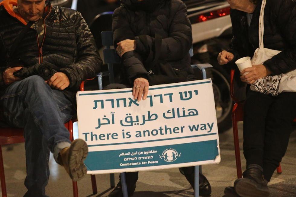 הפגנה של מחנה השלום בתל אביב (צילום: מוטי קמחי )