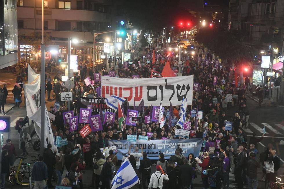 הפגנה של מחנה השלום בתל אביב (צילום: יאיר שגיא)