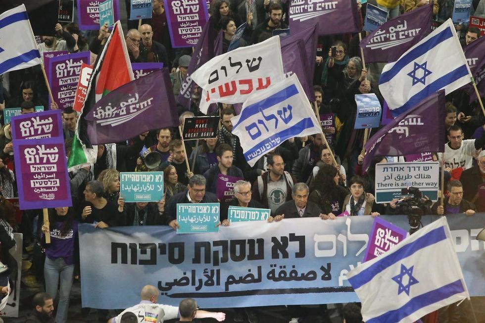 הפגנה של מחנה השלום בתל אביב (צילום: מוטי קמחי)