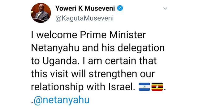 דגל ניקרגואה במקום דגל ישראל בציוץ של נשיא אוגנדה ()