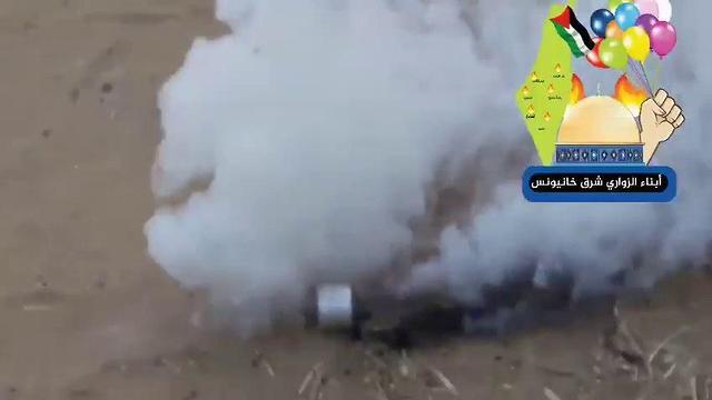 יחידת מפריחי הבלונים של חמאס מאיימת להסלים את מתודת ההפרחה שלה ()