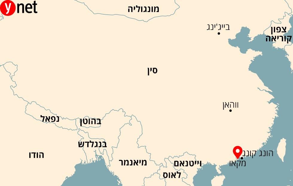 מפה מקאו סין נגיף קורונה ()