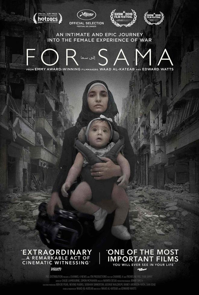 אם ובתה על רקע זוועות המלחמה בחאלב. אי אפשר להישאר אדישים ל''למען סאמה''