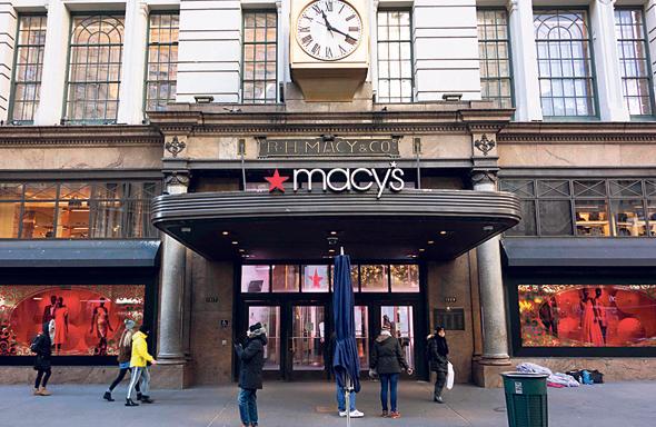חנות של רשת האופנה מייסיס בארה