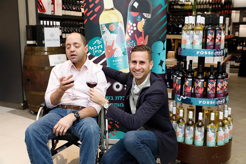 רכילות עסקית אנדרו דנוס ויוסי סמואלס (צילום: אלירן אביטל)