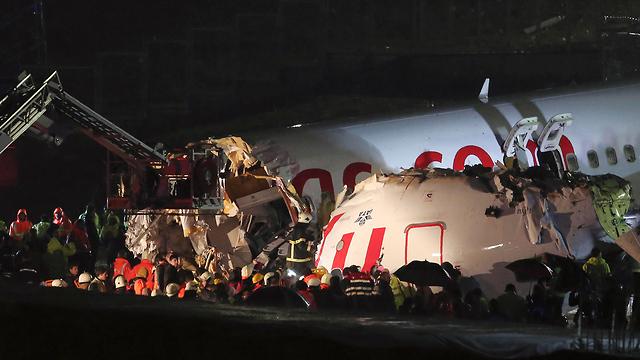 מטוס נוסעים (צילום: AP)