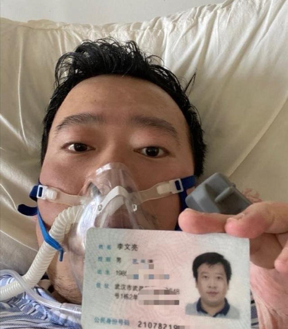 לי וונליאנג רופא סיני סין נגיף הקורונה ()