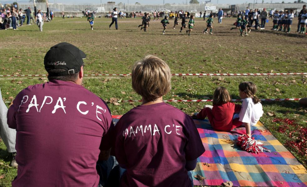 כל משחק אמא ואבא משגיחים (צילום: shutterstock)