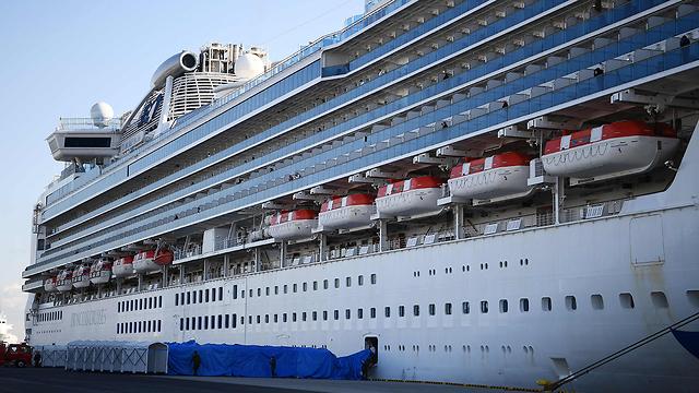 ספינה נסיכת היהלום נוסעים בידוד יפן נגיף קורונה (צילום: AFP)