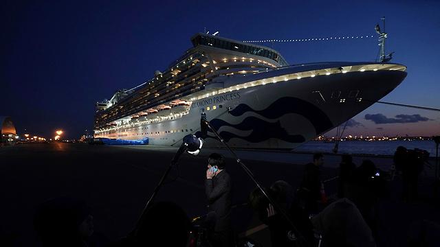 ספינה נסיכת היהלום נוסעים בידוד יפן נגיף קורונה (צילום: AP)