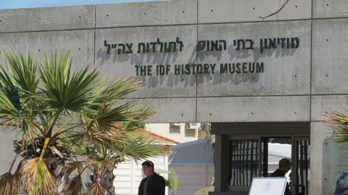 הכניסה למוזיאון, שאמור להיפתח מחדש בלטרון (צילום: Hoshvilim, cc)