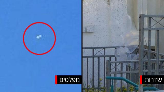 בלון טרור בלונים בלוני תבערה נפץ שדרות מפלסים ()