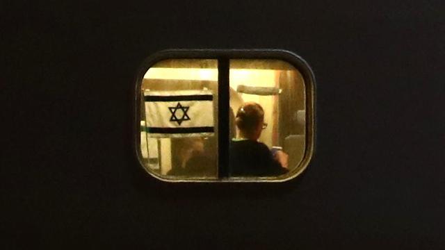Израильтяне на борту Diamond Princess. Фото: AFP